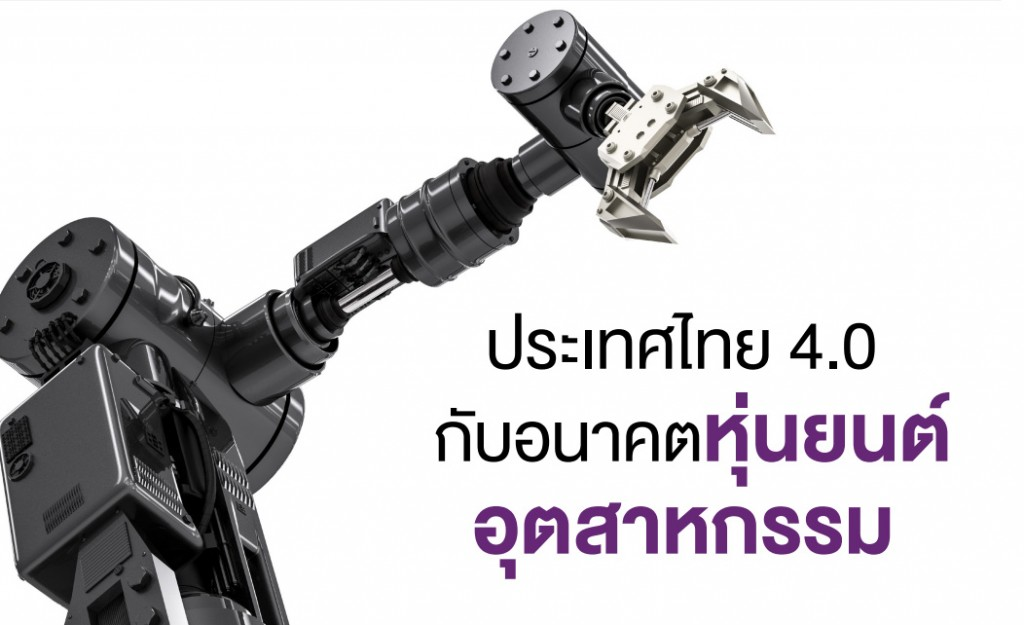 thailand-industrial-robotics-fb